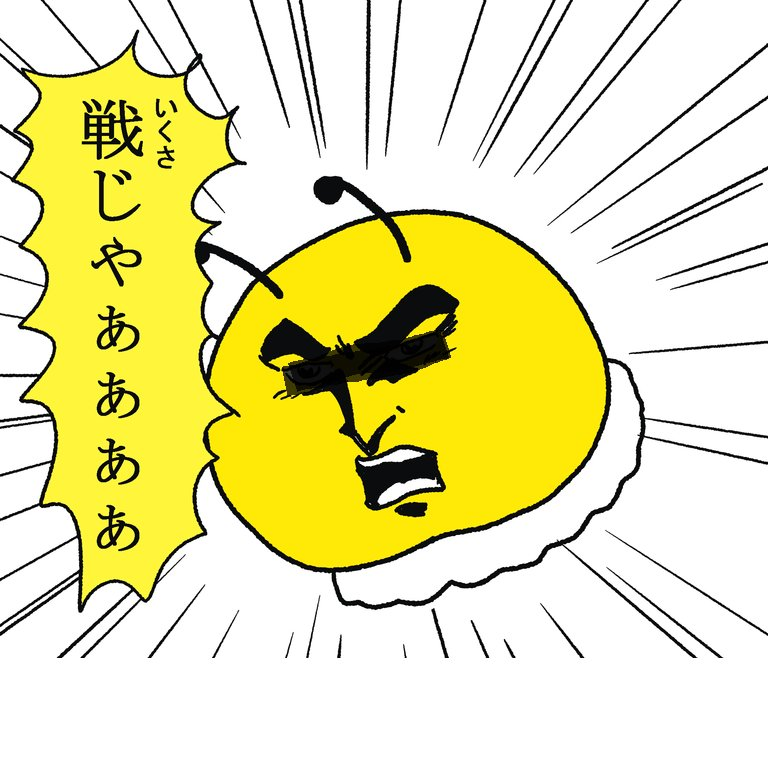 JFTA 全日本選手権行くまぁすッ!!!